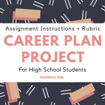 career goals for high school students