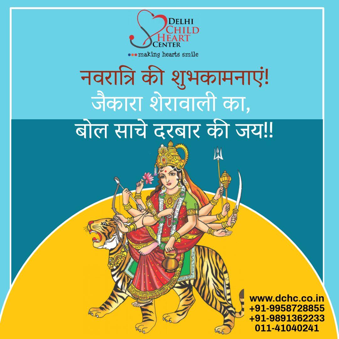 Happy navratri to all of you happynavratri
