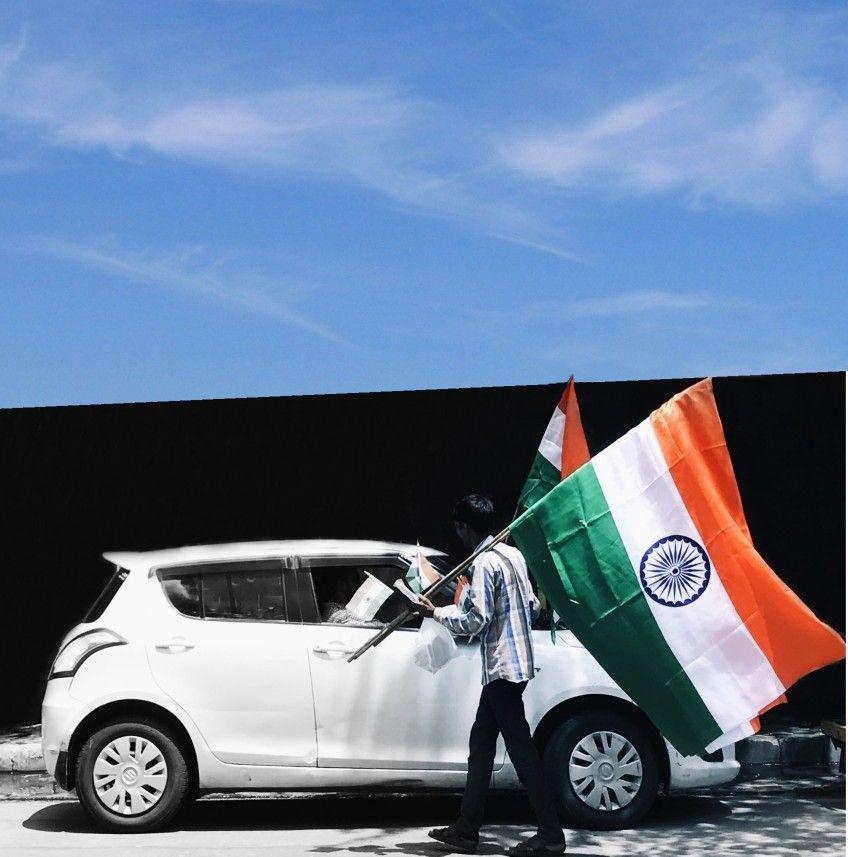 Republic Day 2020 Republic day, India flag, Patriotic