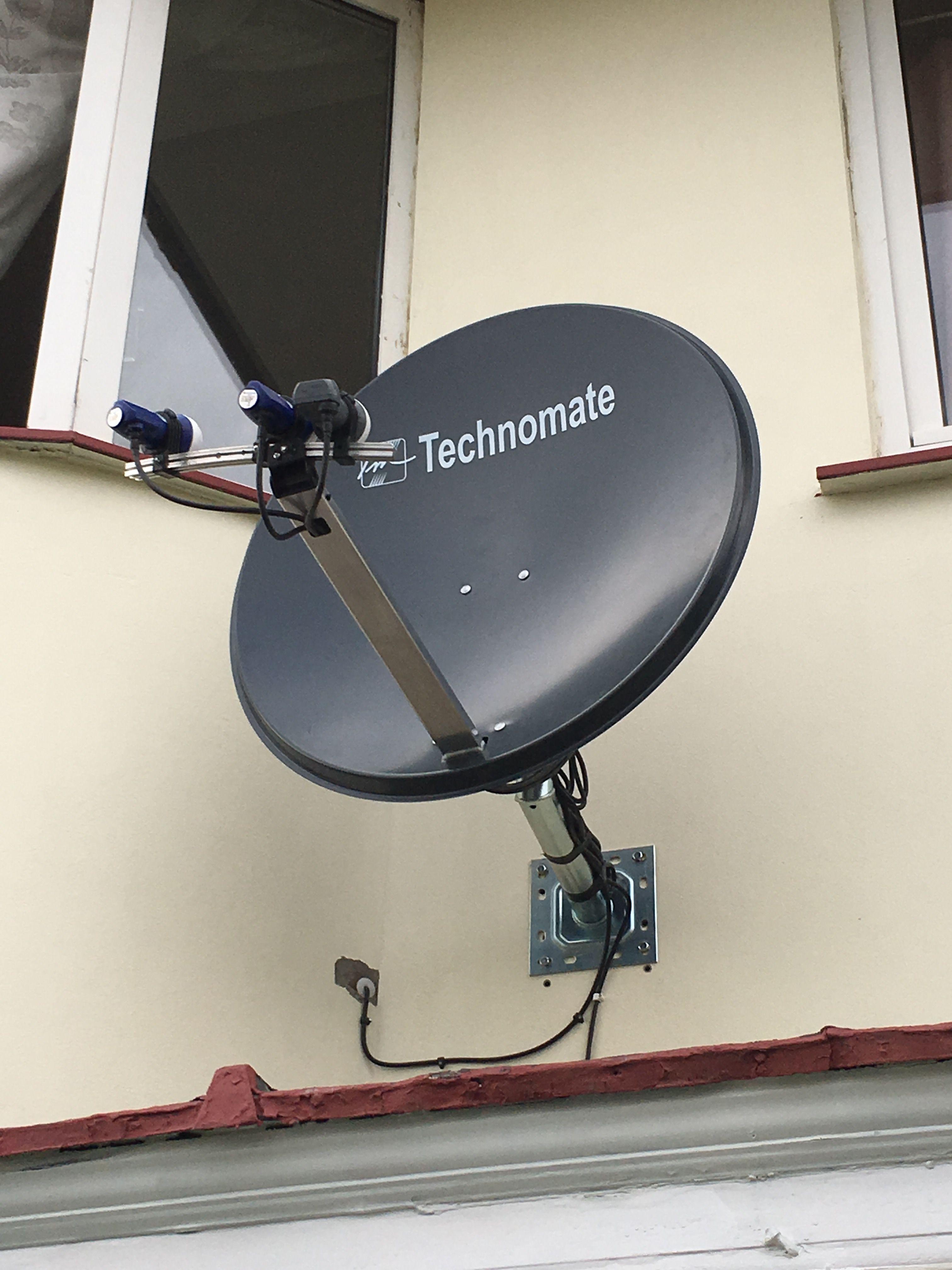 90cm Satellite Dish and 3 LNB's for Hotbird 13E, Eurobird 9E