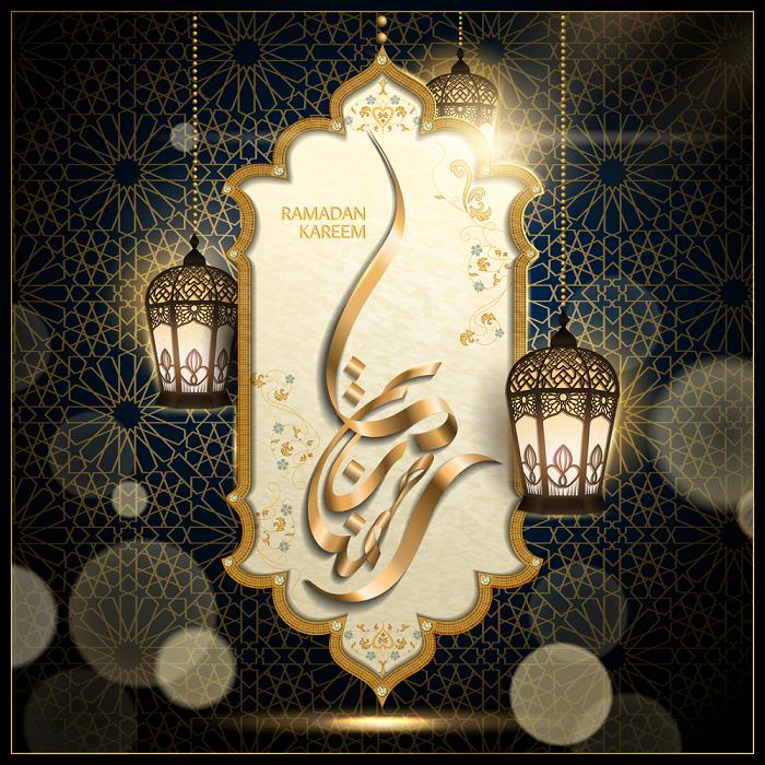 Ramadan Logo Free Ramadan Mubarak Clipart And Vectors Arabic Calligraphy Design Calligraphy Design Ramadan