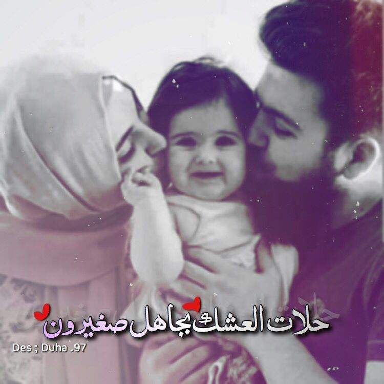 Pin By Jo Jo On Arabic Cute Baby Boy Outfits Cute Little Baby Girly Pictures