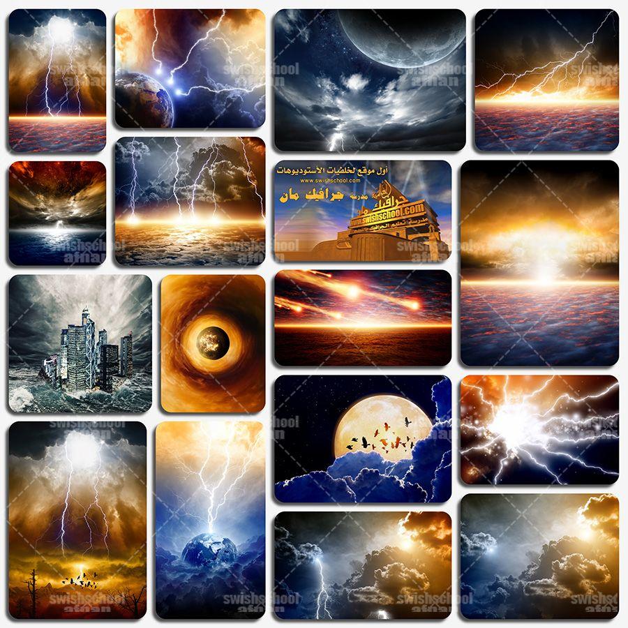 خلفيات فوتوشوب تأثيرات دراميه لتصاميم الدمج عاليه الجوده 2019 Celestial Poster Art