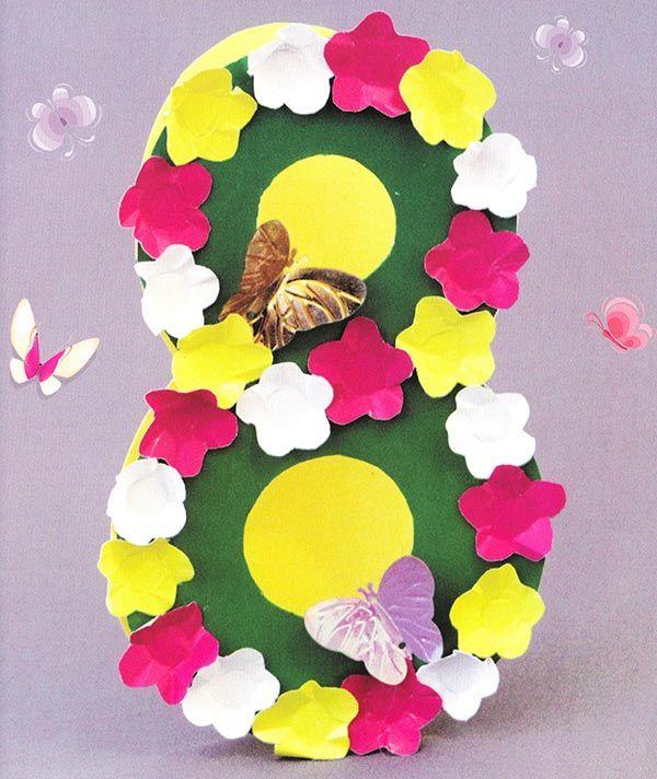 Открытка восьмерка к 8 марта, весна красна
