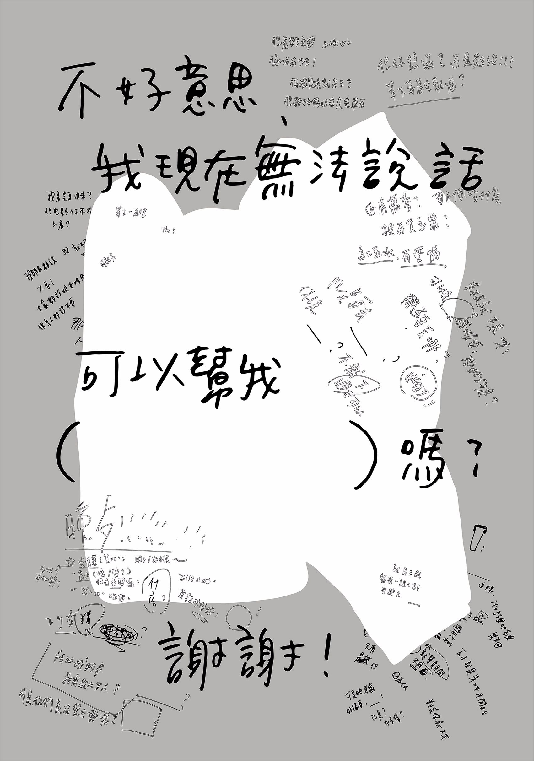 Pin by Dan Choi on Posters in 2020 Typography, Poster