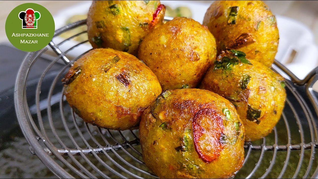 Potato Balls Ramadan Special پکوره کچالو Youtube Potatoes Stuffed Potato Balls Stuffed Peppers