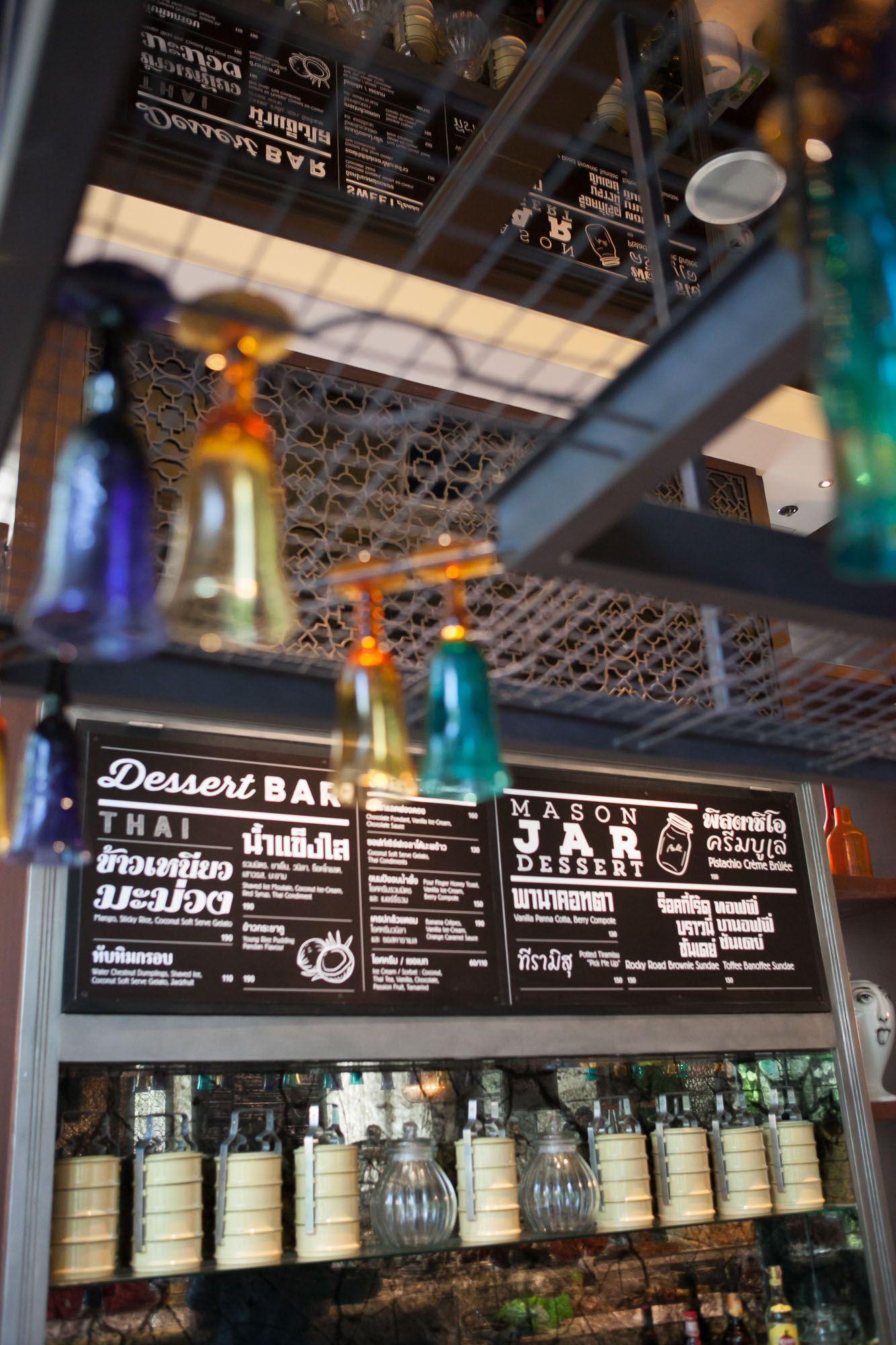 Metro On Wireless - Blackboard menu