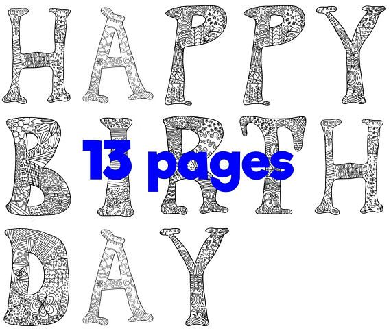 happy birthday instant DOWNLOAD coloring letters colouring ...