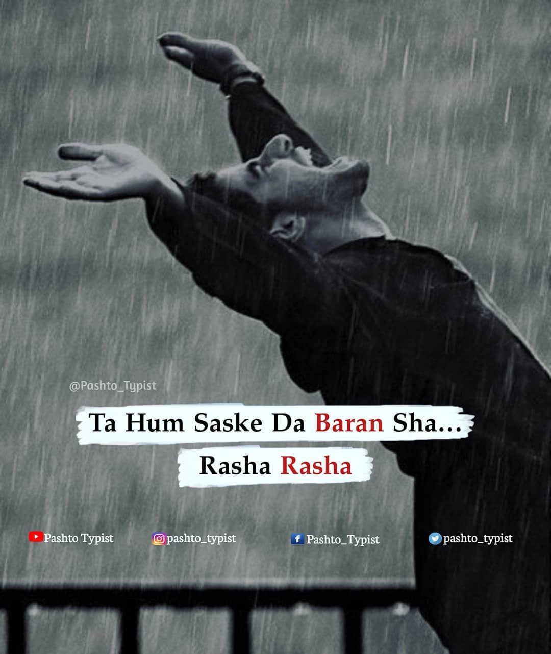 142 Likes 1 Comments 73 109 115 121 121 100 Ascii Pashto Typist On Instagram Barish Poetry Pashto Quotes Urdu Poetry