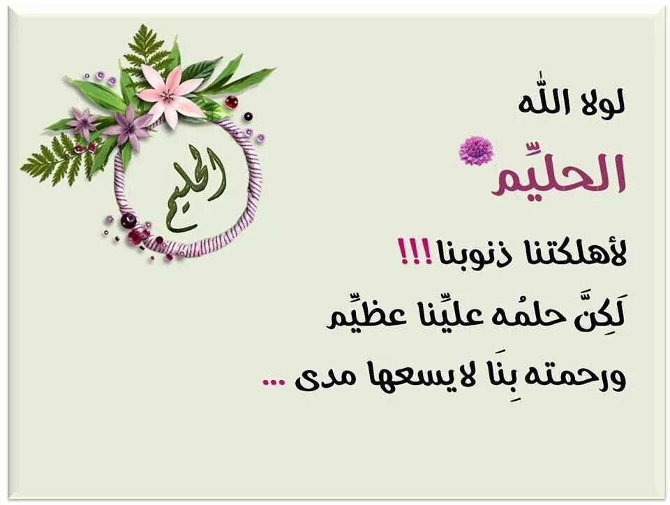 صور اسماء الله الحسني و معانيها مكتوبة علي رمزيات سوبر كايرو Arabic Calligraphy Calligraphy Allah
