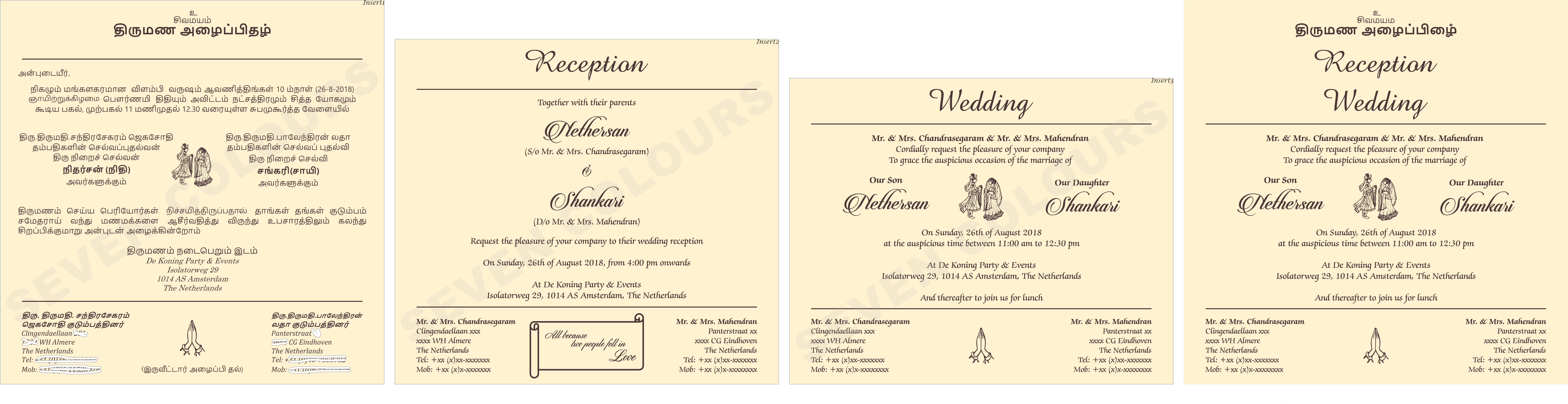 Tamil Wedding Reception Wording Sample Both In Regional Language And English Language Tamilians H Hindu Wedding Cards Wedding Cards Wedding Invitations Online