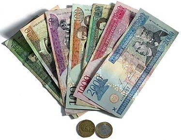 Dominican Peso El Dominicano También Llamado Tululu Mojosos Papeleta Spanish