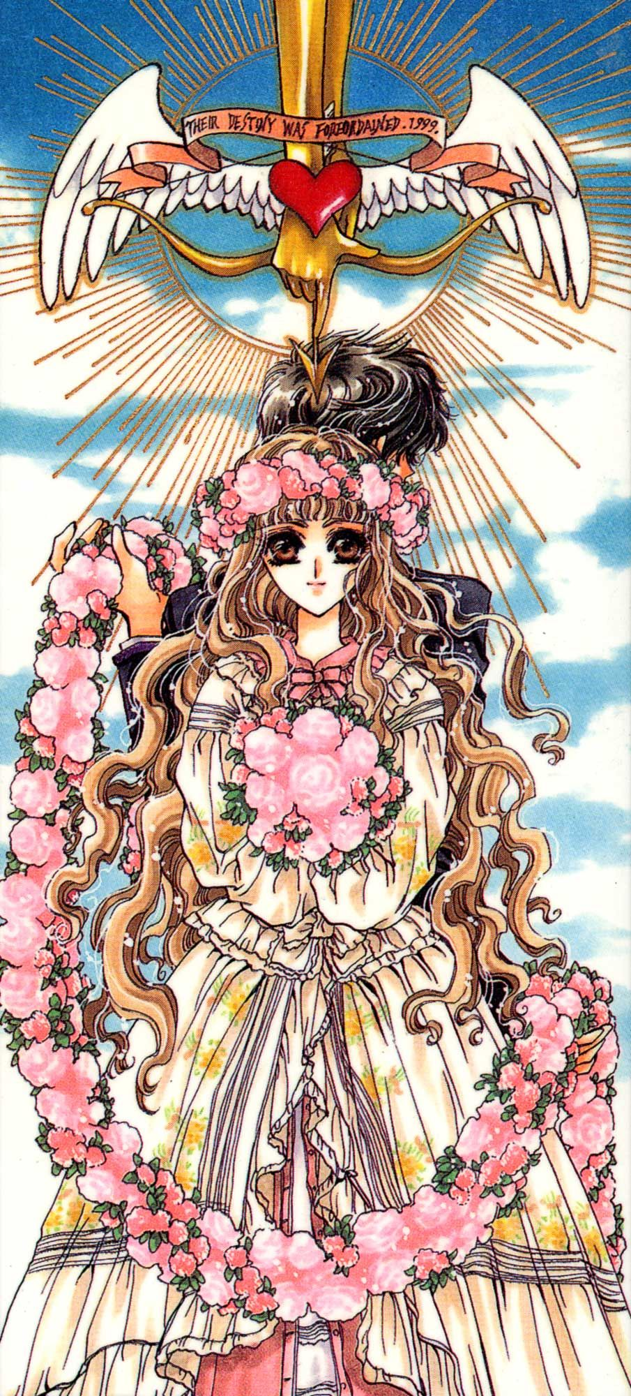 Cardcaptor sakura cosplay mari rika 4 - 5 5