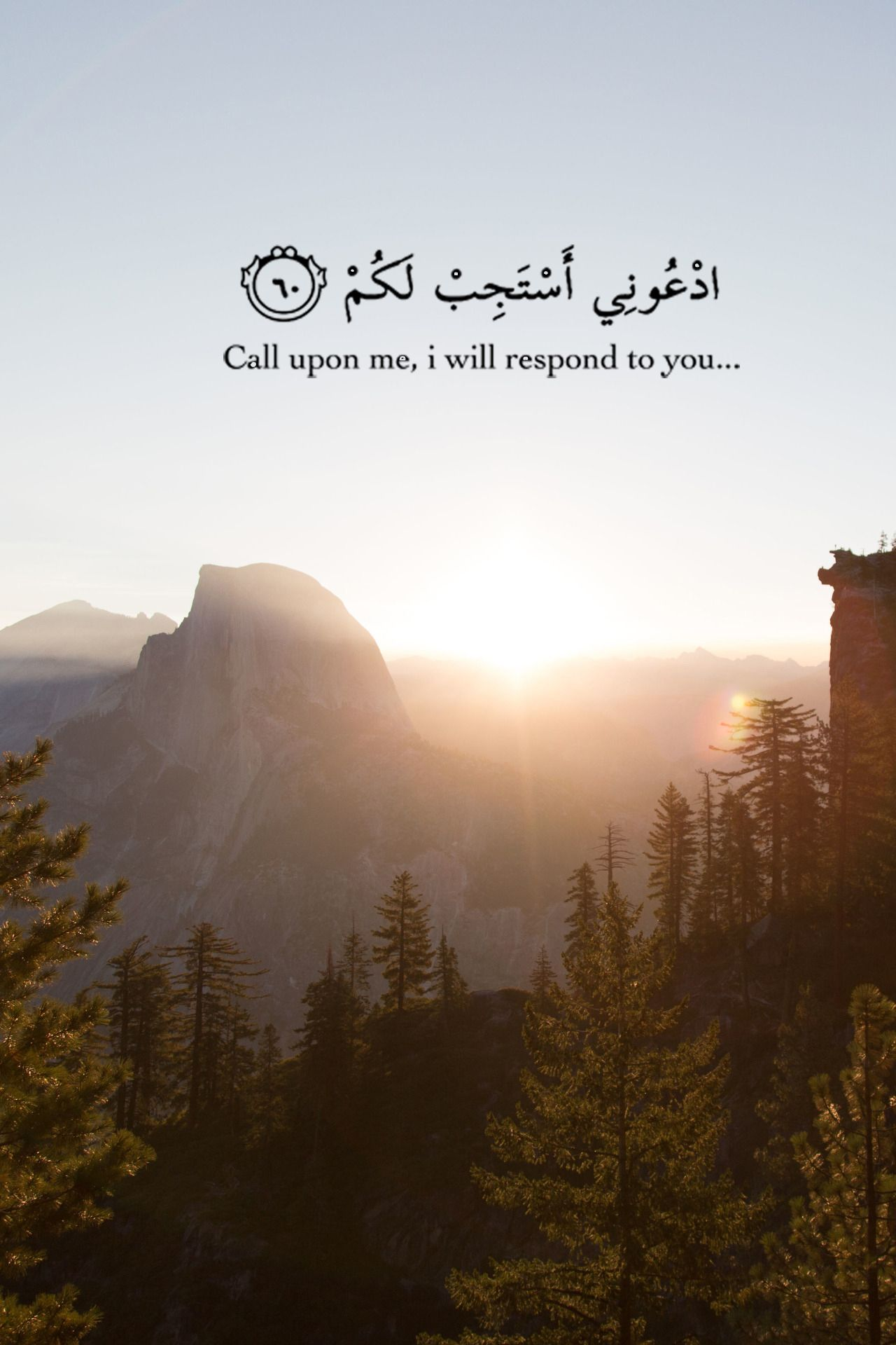 quate of the day quran quotes nice inspirational quotes