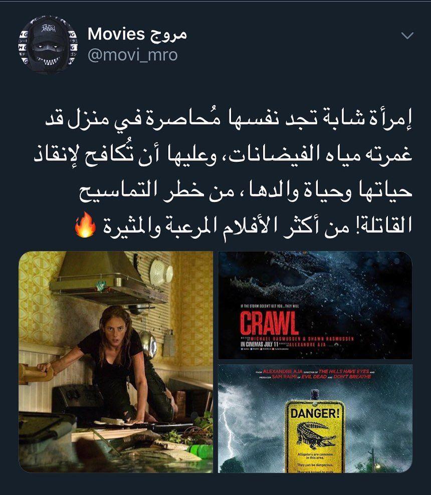 Épinglé sur Liste film