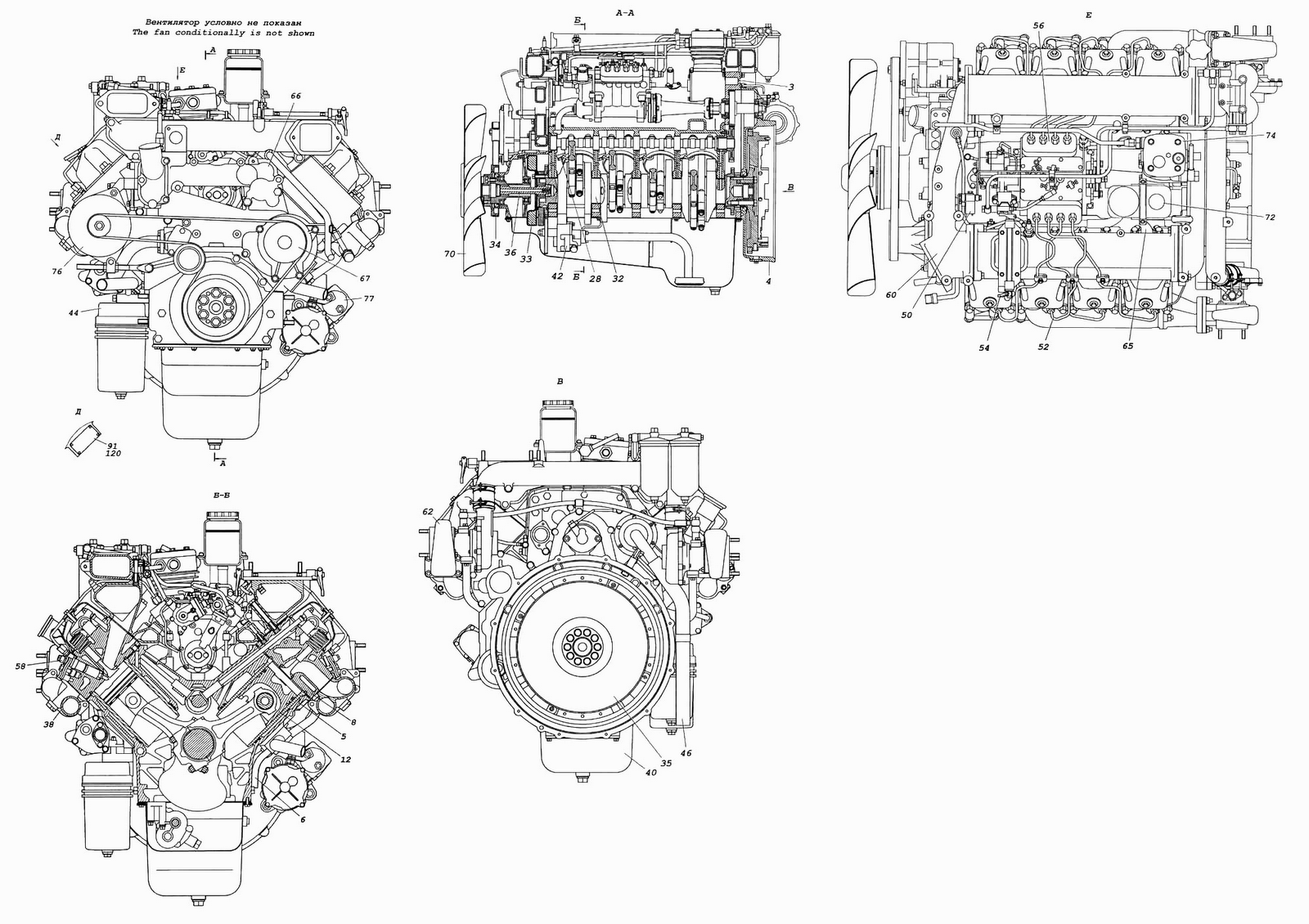 Worksheet. Engine Kamaz 5460  Russian Trucks  Pinterest