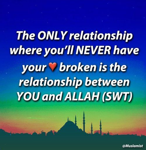 The only relationship islamic wallpapers pinterest relationships islamic wallpapers quotes sms in english altavistaventures Images