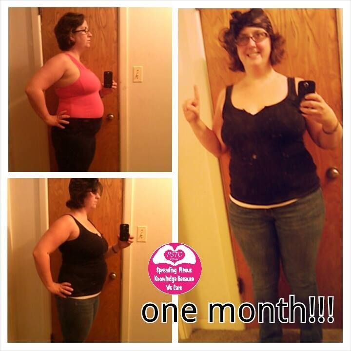 Aron says - Here are my 30 day before and after pics. I have lost 12# and several inches. But the best part is all the energy I have. And with 6 kiddos at home extra energy is priceless. I love my plexus!!! If you are still on the fence about this product now is the time to change you life!!