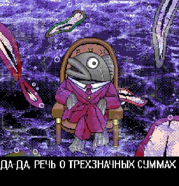 Spongebob Boi Meme Generator