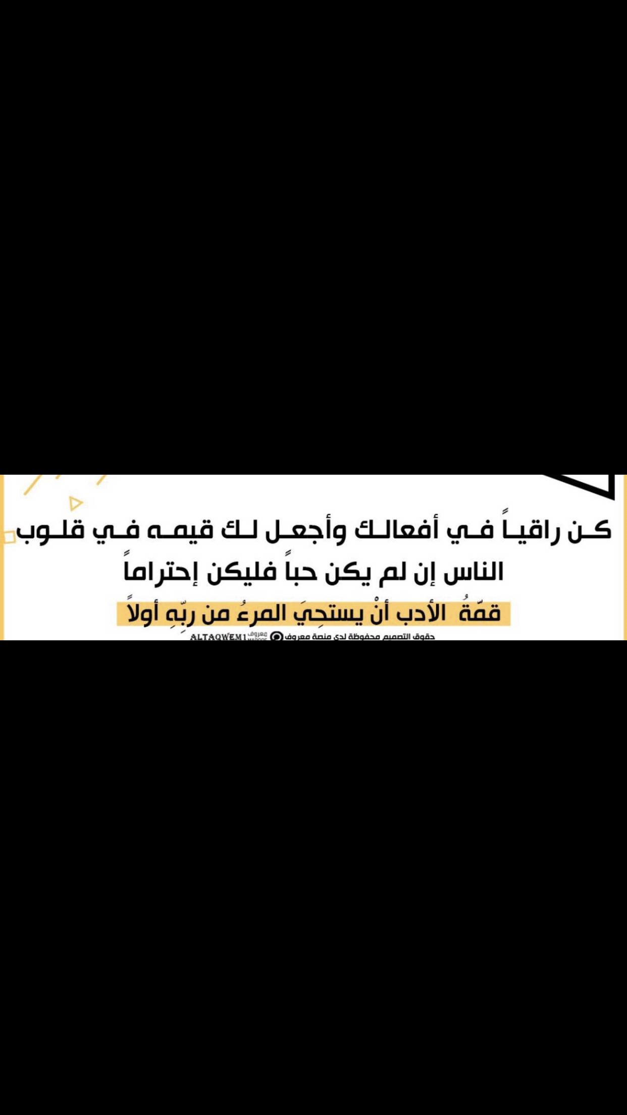 Pin By خليفه On كلمات Lockscreen Screenshot Lockscreen Screenshots