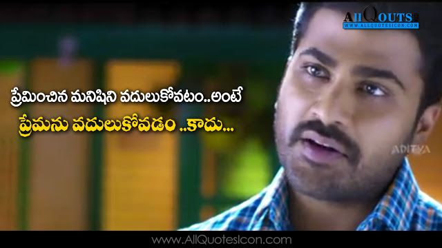 Free Thought Quotes From Movies: Sharvanand-Movie-Dialogues-Quotes-Images-Telugu-Movie