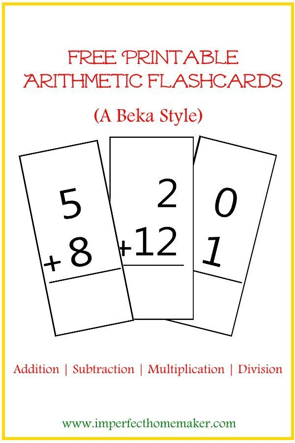 Free Printable Arithmetic Flashcards Addition Flashcards