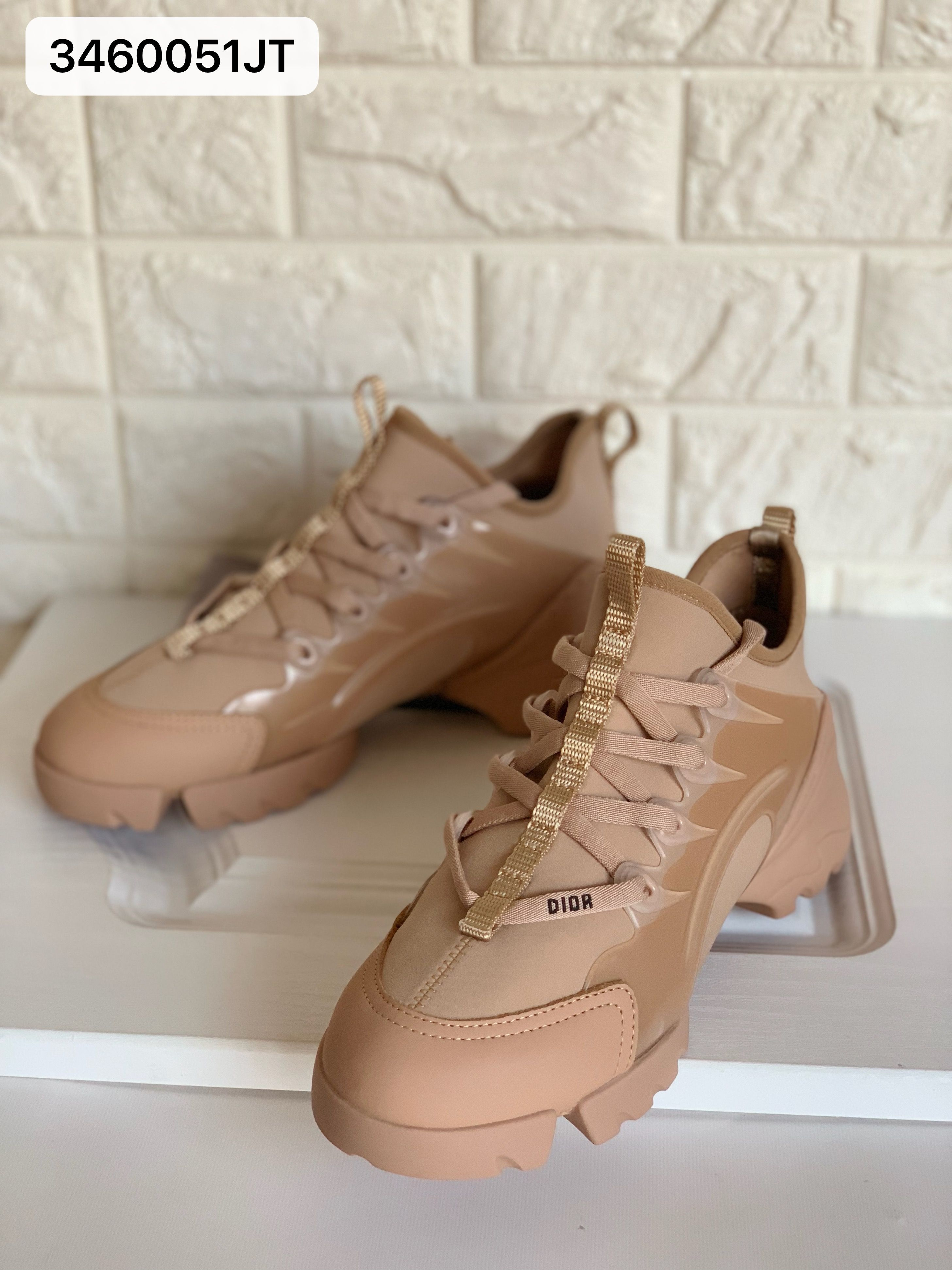 Christian Dior D-Connect sneakers sport