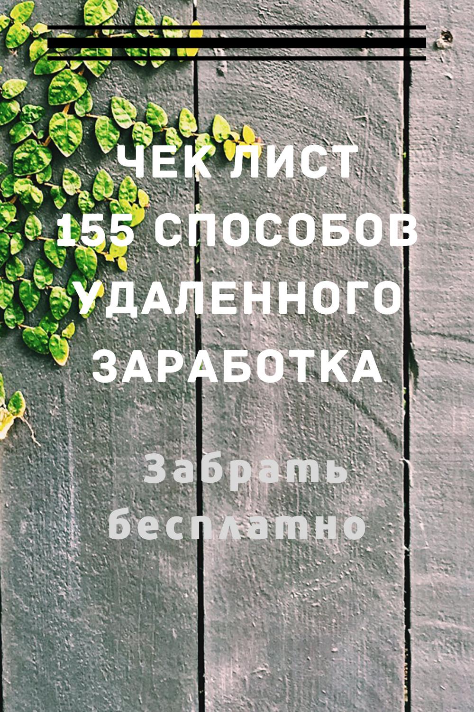 Kak Zarabatyvat Na Domu Marketing Dlya Malogo Biznesa Motivaciya V Biznese Strategii Obucheniya