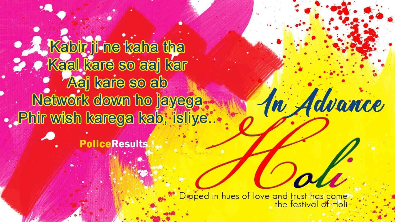 Happy Holi in Advance 2020 Advance Holi Wishes SMS
