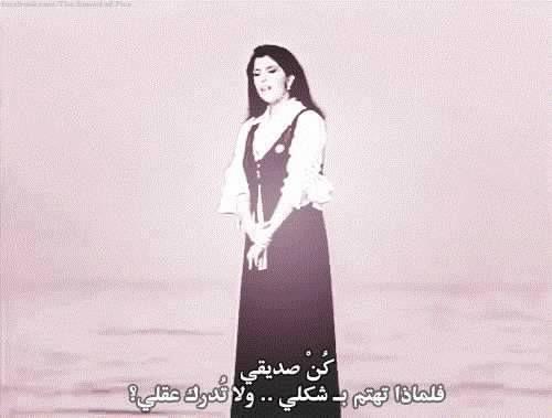 كن صديقي Sweet Words Music Video Song Aurora Sleeping Beauty