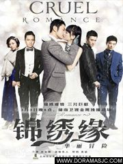 Doramasjc Dramas Coreanos Dorama Romance