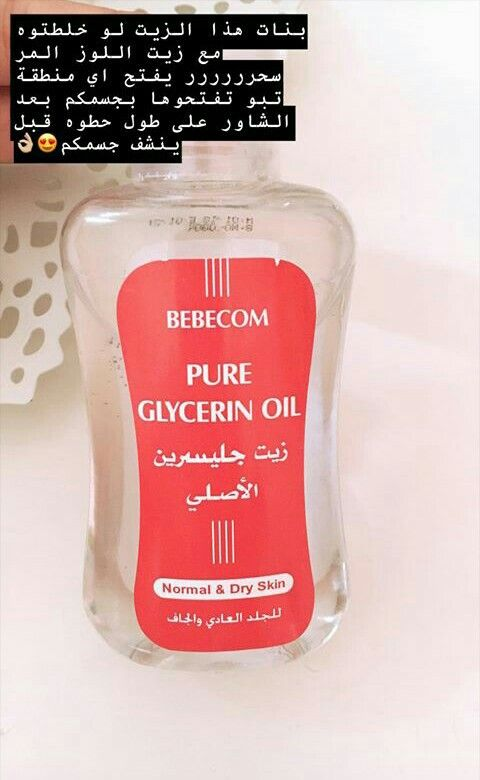 Pin By Bebo On Beauty Pretty Skin Care Beauty Skin Care Routine Skin Treatments