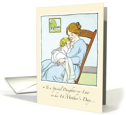 Happy 1st Mothers Day To Daughter In Law With Illustration Card Mothers Day Cards First Mothers Day Cards