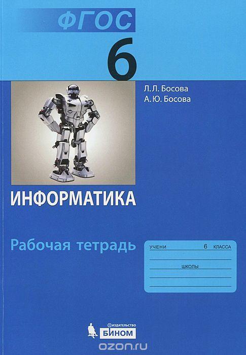 Казахские меры по математики пятого класса
