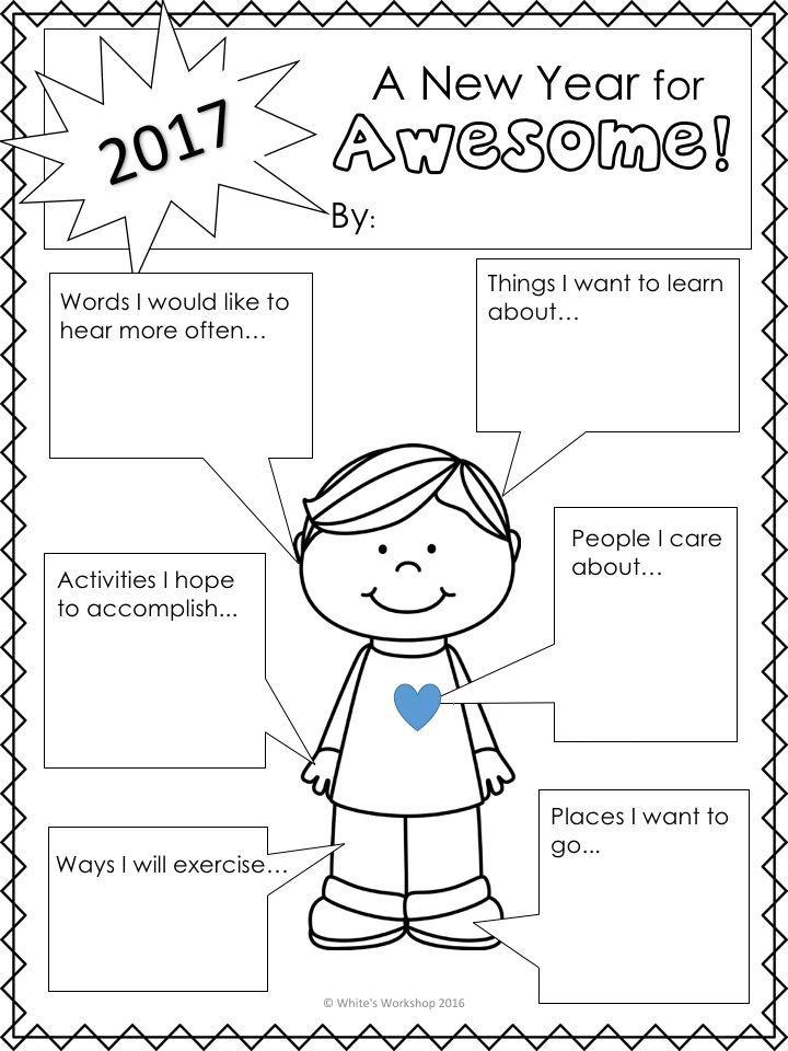 2017 New Year S Printable New Years Activities Fun Preschool Worksheets Sunday School Lessons