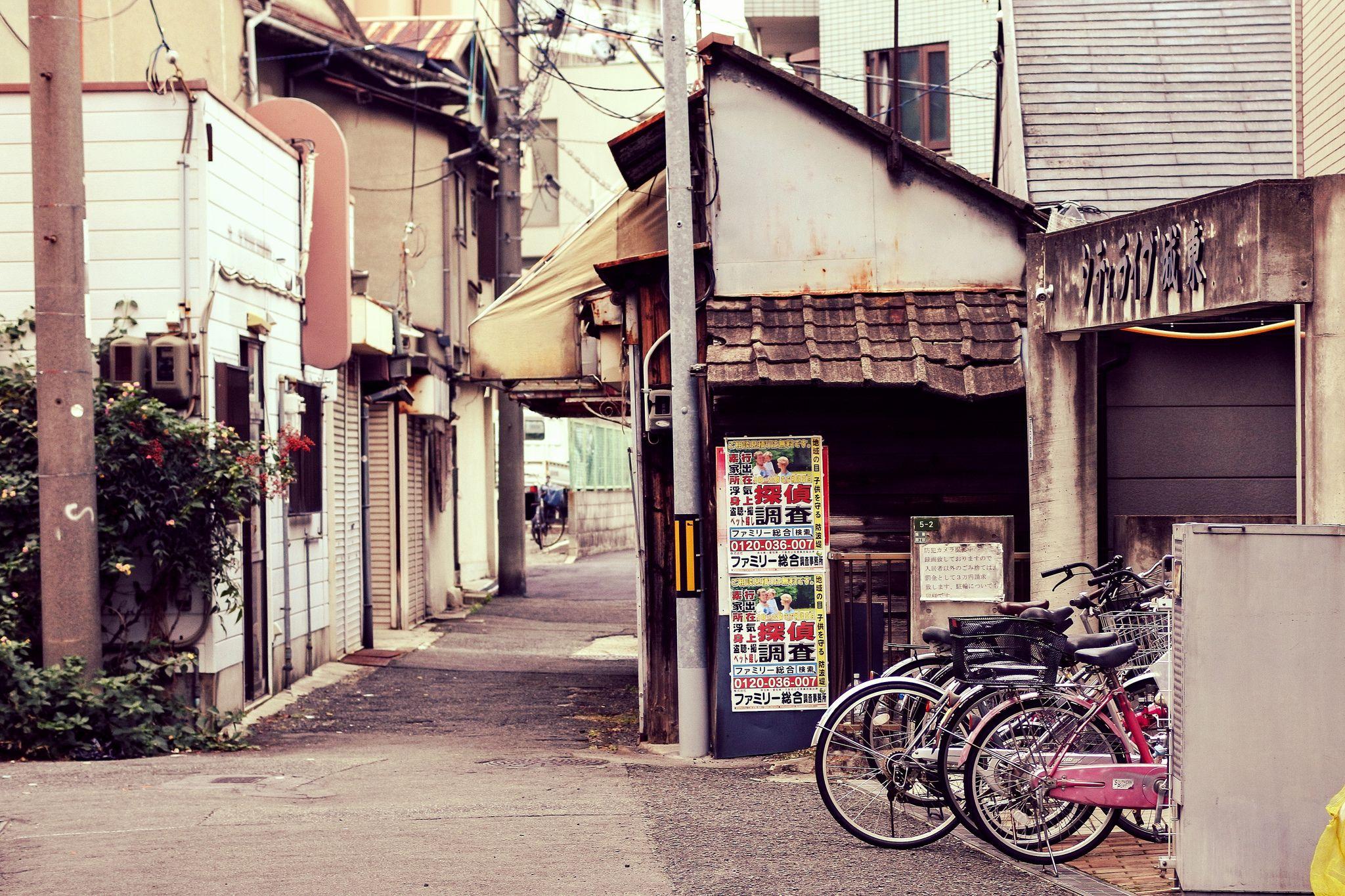 探偵調査マルフク Road Japan Alley