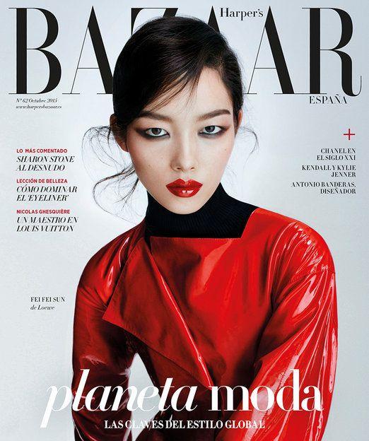Fei Fei Sun by Txema Yeste for Harper's Bazaar Spain October 2015 cover