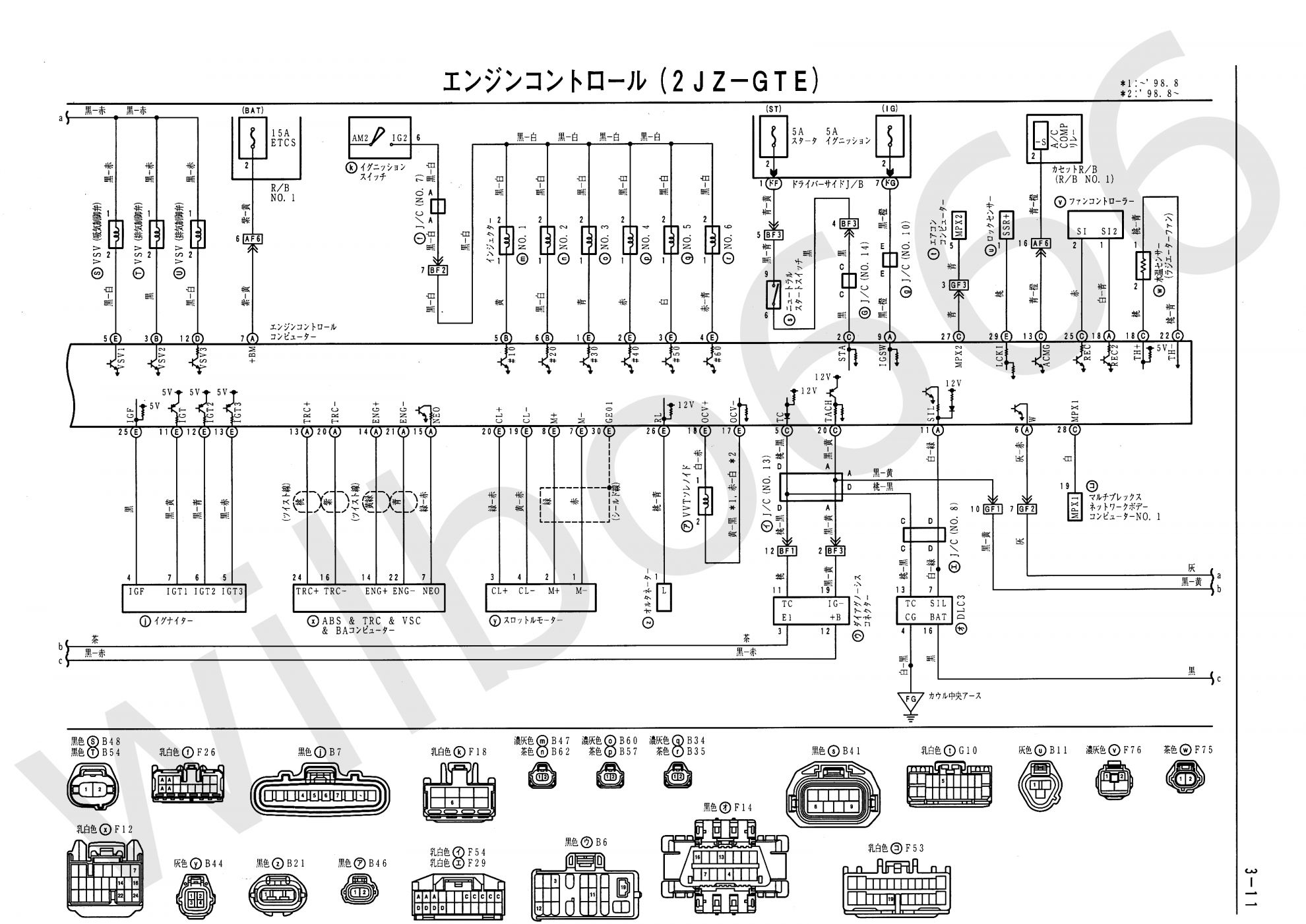 12  2jzgte Engine Wiring Diagram