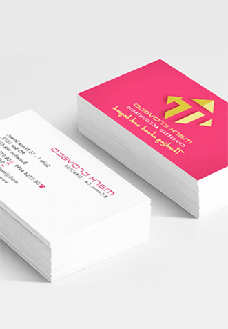 Free Shipping 250 20pt Business Cards At 35 Thick 20pt Silk Business Cards Are Very Suitbale For Relators Laminated Business Cards Silk Business Cards Cards