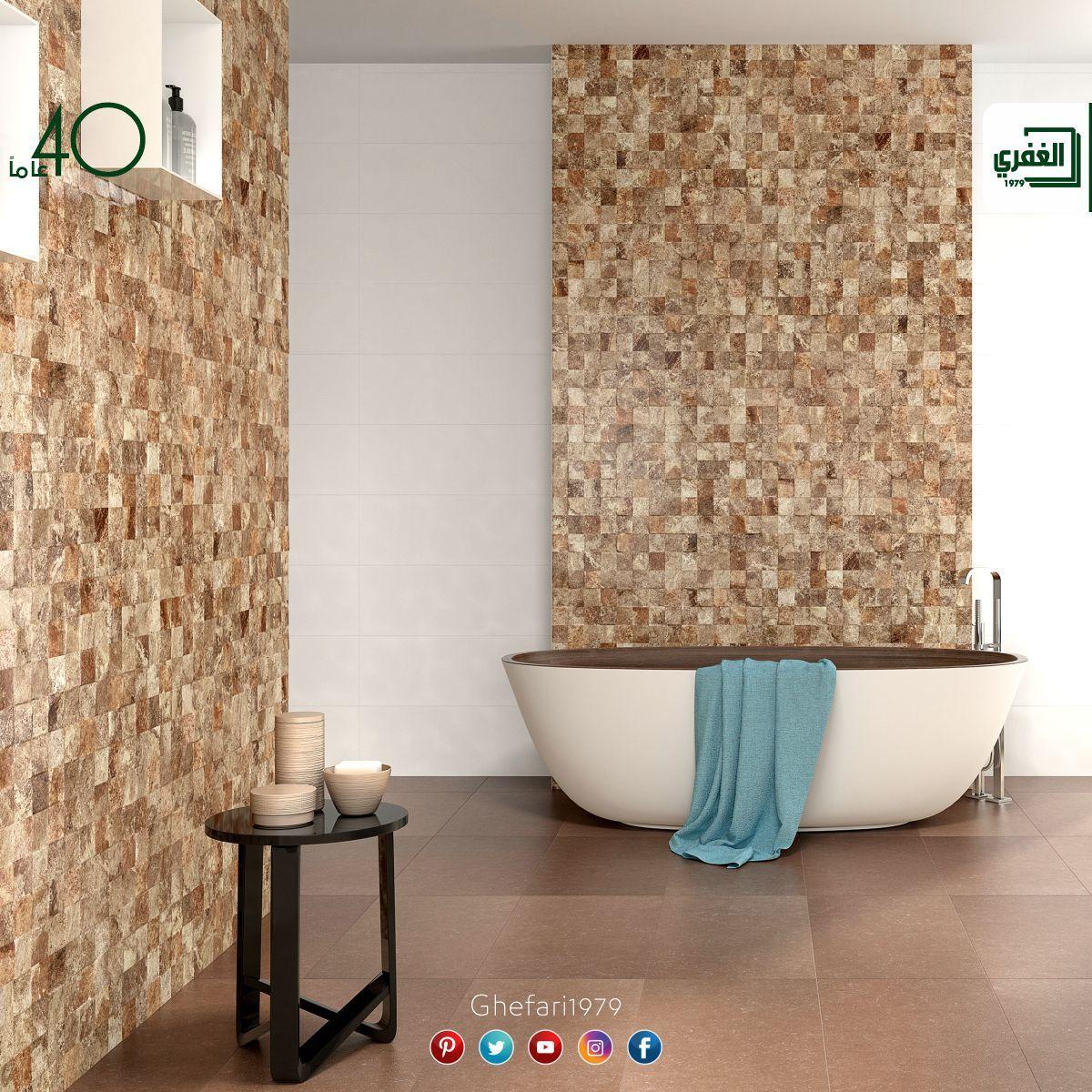 بلاط للاستخدام داخل الحمامات والمطابخ للمزيد زورونا على موقع الشركة Https Www Ghefari Com Ar Ardoise واتس اب 00972599417956 House Painting New Homes Bathtub