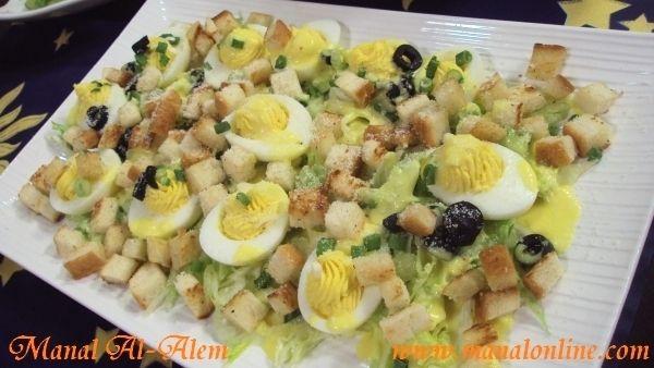 سلطة البيض Morrocan Food Recipes Food
