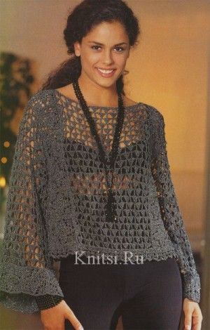 Pullover with flared sleeves