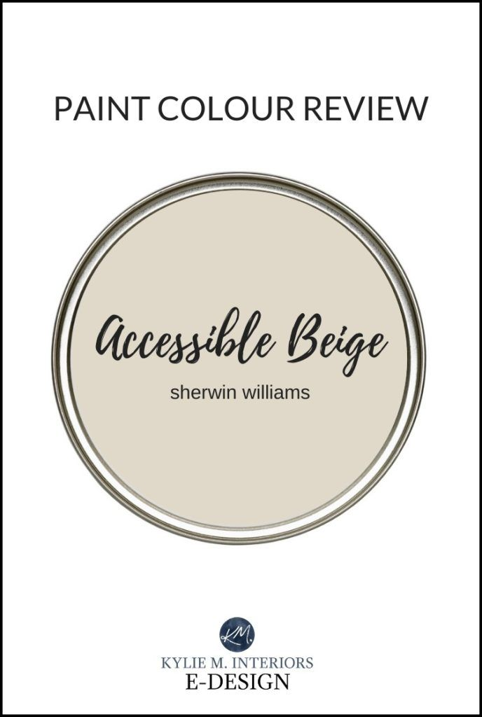 Paint Colour Review: Sherwin Williams Accessible Beige SW 7036