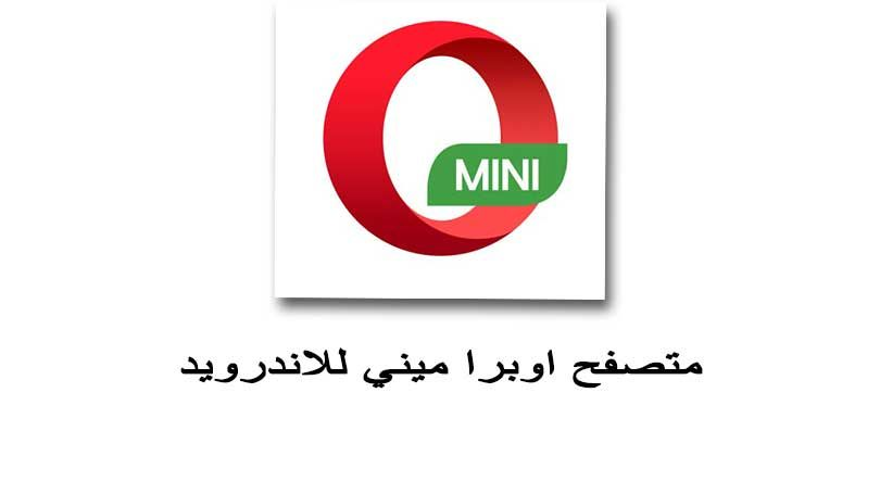 Pin By تطبيقات الاندرويد On موبتل اب Retail Logos Lululemon Logo Mini