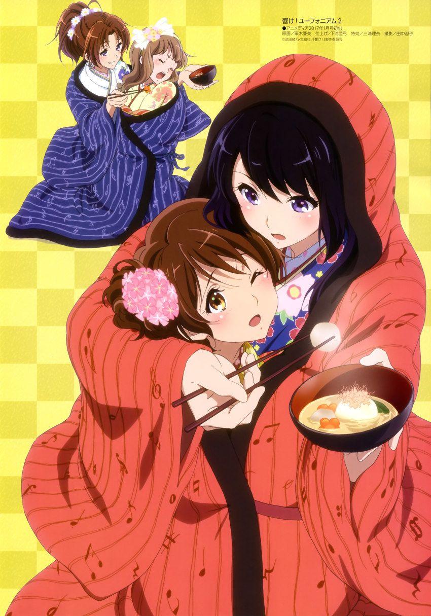 latest (1280×720) (With images) Kamisama kiss, Anime