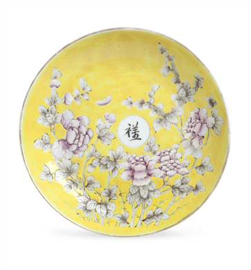 A GRISILLE-DECORATED YELLOW GROUND DISH 19th century