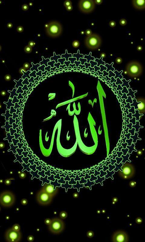 Празднику мая, фото с надписью аллах на арабском