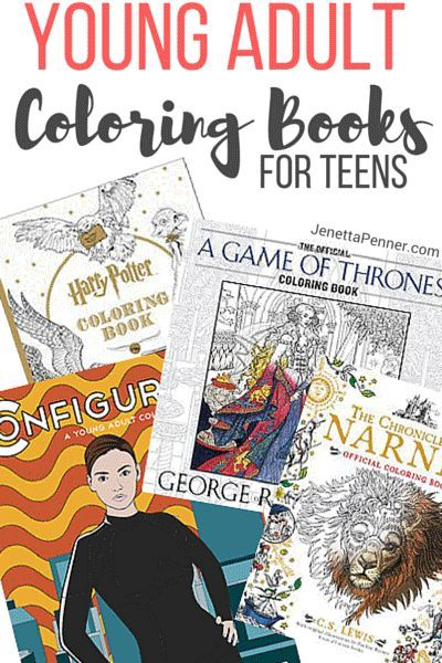 Young Adult Coloring Books for YA Fans | ♥ GEEKERY PRODUCTS FOR GIRLS