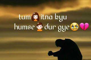 Sad love status in english for facebook