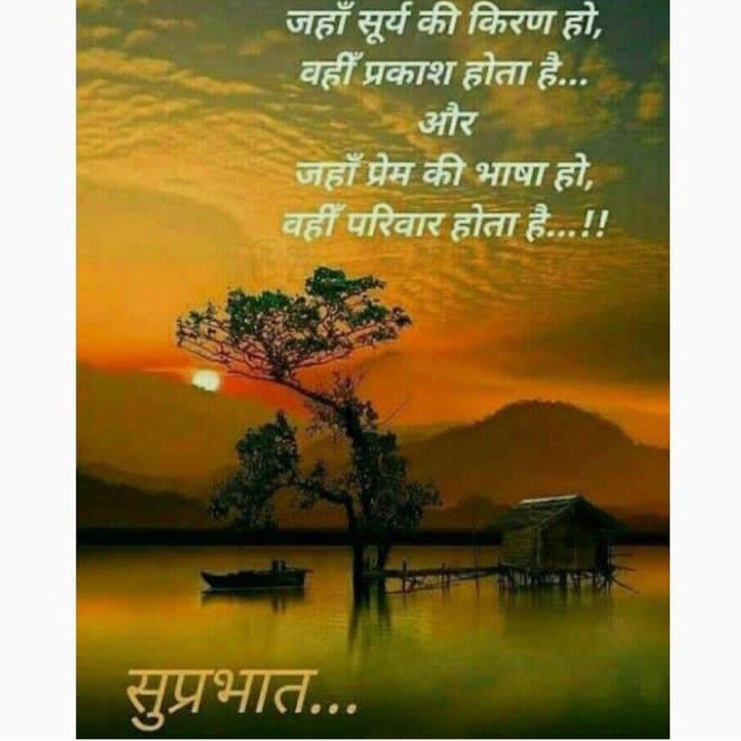 Pin by seema yadav on Good morning wishes   Good morning ...